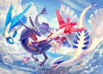 aircraft bird black_sclera blue_sky building city claws closed_eyes cloud commentary_request day dragon dutch_angle english engrish eye_contact fangs flying full_body gen_1_pokemon gen_2_pokemon gen_3_pokemon gen_6_pokemon happy highres hoopa horns hot_air_balloon imp latias latios looking_at_another lugia meowth nagakura_(seven_walkers) no_humans open_mouth paper pencil picture_(object) pikachu pokemon pokemon_(anime) pokemon_(creature) ranguage rayquaza red_eyes satoshi_(pokemon) shiny sky skyscraper smile wingull yellow_eyes yellow_sclera
