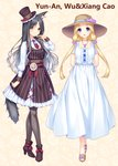 2girls :d animal_ear_fluff animal_ears arm_at_side arms_behind_back bell black_footwear black_hair black_legwear blonde_hair blue_eyes boots brown_eyes cat_ears cat_girl cat_tail center_frills character_name collarbone commissioner_insert dress eyebrows_visible_through_hair flower food_background full_body gradient_hair grey_hair hair_flower hair_ornament hair_over_one_eye hand_up hat high_heel_boots high_heels highres jewelry jingle_bell long_hair long_sleeves looking_at_viewer low_twintails mini_hat mini_necktie mini_top_hat multicolored_hair multiple_girls neck_bell necklace nekopara open_mouth original pantyhose red_neckwear sayori short_sleeves smile standing striped sun_hat tail tilted_headwear top_hat twintails vertical_stripes white_dress yellow_background