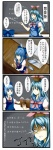 2girls 4koma cirno comic highres jpeg_artifacts kamishirasawa_keine math multiple_girls tenko_(gintenko) touhou translated