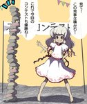 1girl bangs barefoot blush_stickers brown_eyes commentary ebisu_eika full_body hand_on_hip hand_up long_hair looking_at_viewer puffy_short_sleeves puffy_sleeves rock shadow shirt shope short_sleeves silver_hair skirt skirt_set smile solo speech_bubble stack standing string_of_flags touhou translated white_shirt white_skirt yellow_background