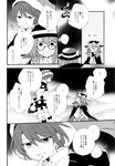 3girls absurdres apron braid broom broom_riding comic doremy_sweet fedora glasses greyscale hat highres kirisame_marisa long_sleeves low_twintails monochrome multiple_girls nightcap nightgown plaid plaid_skirt plaid_vest pom_pom_(clothes) puffy_short_sleeves puffy_sleeves scan school_uniform short_hair short_sleeves short_twintails single_braid skirt touhou translated twintails usami_sumireko vest waist_apron wavy_hair witch_hat yanazuki