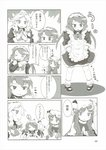 /\/\/\ 3girls alternate_costume apron ascot bat_wings blush bow bowtie braid comic crescent crescent_hair_ornament enmaided fangs greyscale hair_ornament hat highres izayoi_sakuya konata_gazel long_hair maid maid_headdress mob_cap monochrome multiple_girls nightgown page_number patchouli_knowledge remilia_scarlet scan short_hair touhou translated twin_braids uu~ wings