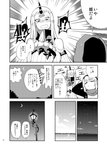 claws comic crescent_moon detached_sleeves dress greyscale highres hood hooded_jacket horn jacket kantai_collection lamppost monochrome moon night night_sky pointing pointing_at_self re-class_battleship ribbed_dress scarf seaport_hime shinkaisei-kan sky star_(sky) translation_request tsuru_(clainman)