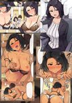 1boy 1girl bare_shoulders black_hair blazer blush boy_on_top bra breasts brown_bra brown_hair censored chair cleavage comic desk erection fellatio highres imminent_sex jacket keyboard_(computer) kneeling large_breasts lying medium_hair monitor nipples office office_chair office_lady on_back open_mouth oral original otayama penis sample shirt underwear white_shirt