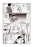 !? 1boy 1girl blush capelet chibi chibi_inset closed_eyes commentary_request elbow_gloves fate/grand_order fate_(series) fujimaru_ritsuka_(male) fur_trim gloves hands_together headpiece hug jeanne_d'arc_(fate)_(all) jeanne_d'arc_alter_santa_lily kouji_(campus_life) monochrome necktie nose_blush open_mouth smile spoken_interrobang sweater thought_bubble translation_request