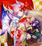 1girl :3 animal_ears checkered checkered_background closed_mouth cowboy_shot creature fate/grand_order fate_(series) floral_print flower fou_(fate/grand_order) fox_ears fox_tail hair_flower hair_ornament hair_over_one_eye japanese_clothes kemonomimi_mode kimono lavender_hair looking_at_viewer mash_kyrielight obi print_kimono purple_eyes sakurai_(poyo) sash short_hair smile tail