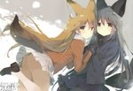 2girls absurdres animal_ears ass black_legwear black_skirt blush brown_hair closed_mouth eyebrows_visible_through_hair ezo_red_fox_(kemono_friends) fox_ears fox_tail grey_hair high_heels highres huge_filesize kemono_friends long_hair looking_at_viewer multiple_girls pantyhose scan shiratama_(shiratamaco) silver_fox_(kemono_friends) skirt tail very_long_hair white_legwear white_skirt