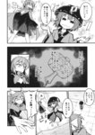 2girls ashiroku_(miracle_hinacle) boots bow bowl bowl_hat cape comic greyscale hair_bow hat highres japanese_clothes kimono minigirl miracle_mallet monochrome multiple_girls sekibanki short_hair skirt sukuna_shinmyoumaru touhou translated