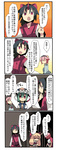 4koma 5girls :< =_= bandages black_hair blonde_hair bow closed_eyes comic flower fuukadia_(narcolepsy) green_hair hairband heart horn horn_ribbon horns ibaraki_kasen ibuki_suika japanese_clothes komeiji_satori konngara long_hair long_sleeves multiple_girls pink_eyes pink_hair red_eyes ribbon rod_of_remorse shiki_eiki skirt touhou touhou_(pc-98) translated