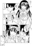 1boy 1girl black_hair blush bow bowtie breasts chaldea_uniform cleavage cloak comic commentary_request fate/grand_order fate_(series) frilled_skirt frills fujimaru_ritsuka_(male) greyscale ha_akabouzu hair_bow hairband highres holding_hands hood large_breasts long_hair looking_at_another looking_to_the_side monochrome osakabe-hime_(fate/grand_order) skirt smile smirk thighhighs translated very_long_hair