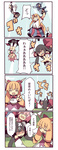 4koma 6+girls =_= @_@ anger_vein backpack bag belt black_hair blonde_hair blue_sky bow closed_eyes comic detached_sleeves double_bun faceplant falling fangs fuukadia_(narcolepsy) hair_bow hat horn horn_ribbon horns hoshiguma_yuugi ibaraki_kasen ibuki_suika kawashiro_nitori long_hair long_sleeves m.u.g.e.n multiple_girls open_mouth original pink_hair ribbon sendai_hakurei_no_miko shameimaru_aya shirt short_hair skirt sky sleeveless sleeveless_shirt tokin_hat touhou translated v wide_sleeves