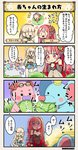/\/\/\ 2girls 4koma :3 :d :o baby bangs bare_shoulders beamed_sixteenth_notes black_dress black_sleeves black_straps blonde_hair blue_skirt blunt_bangs breasts cabbage character_name chin_rest comic commentary_request company_name cross-laced_clothes crown detached_sleeves dot_nose dress eating eighth_note elbow_gloves elephant empty_eyes epaulettes eyebrows_visible_through_hair fishnet_legwear fishnets flower flower_knight_girl flying_sweatdrops framed_breasts gloom_(expression) gloves goggles goggles_on_head hair_ornament heart highlights lithops_(flower_knight_girl) long_hair looking_down mini_crown multicolored_hair multiple_girls musical_note neck_ribbon nire_(flower_knight_girl) obi one_side_up open_mouth pig purple_eyes red_eyes red_hair ribbon sash scared scarf see-through_sleeves shaded_face shirt short_sleeves skirt smile solid_circle_eyes speech_bubble squatting star streaked_hair striped striped_shirt surprised sweat tagme thighhighs translation_request underbust vertical_stripes very_long_hair white_gloves white_legwear white_shirt wide-eyed  _ 