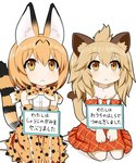 2girls :< animal_ears bare_shoulders blonde_hair bow bowtie cat_day commentary elbow_gloves frown gloves kemono_friends lion_(kemono_friends) lion_ears lion_tail looking_at_viewer multiple_girls pet_shaming serval_(kemono_friends) serval_ears serval_print serval_tail short_hair simple_background sitting skirt sleeveless sudo_shinren tail translated wariza white_background yellow_eyes