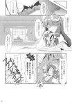 2girls absurdres book breasts cleavage comic doujinshi eyebrows_visible_through_hair frilled_sleeves frills fumitsuki_(minaduki_6) greyscale hair_ribbon hat highres hong_meiling long_hair long_sleeves monochrome mukyuu multiple_girls open_mouth page_number patchouli_knowledge ribbon scan short_twintails sweatdrop touhou translated twintails window