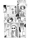 ... 2girls 3boys >_< alley argyle_skirt bag bangs beanie boots bumping clenched_hand coin_purse comic eyebrows_visible_through_hair flower flying_sweatdrops greyscale hair_flower hair_ornament hair_ribbon hand_up handbag hat hood hood_down hooded_jacket jacket jitome long_sleeves minami_(colorful_palette) monochrome multiple_boys multiple_girls notice_lines original outdoors pants pantyhose ribbon short_hair spoken_ellipsis sunglasses theft thief translation_request vest