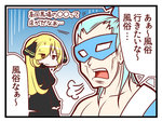 comic pokemon shirona_(pokemon) sougetsu_(yosinoya35) translation_request