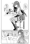 1boy 1girl ^_^ admiral_(kantai_collection) blush bottle chair closed_eyes cup drinking_glass greyscale hair_over_one_eye hayashimo_(kantai_collection) kantai_collection long_hair looking_at_viewer monochrome pantyhose pleated_skirt sitting skirt smile translation_request yoshika_fuumi