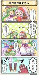 2girls 4koma animal_ears blush breasts brown_footwear bunny_ears character_name closed_eyes comic commentary_request costume_request double_bun emphasis_lines flower_knight_girl garter_straps green_hair hair_ornament hat large_breasts lavender_hair long_hair miniskirt multiple_girls o_o open_mouth red_clothes red_headwear skimmia_(flower_knight_girl) skirt speech_bubble tagme top_hat translation_request twintails watachorogi_(flower_knight_girl) yellow_eyes |_|