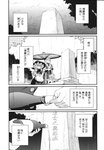 1boy 1girl ahoge apron bottle bow comic dress glasses grave greyscale hair_bow hat hat_bow highres japanese_clothes kimono kirisame_marisa long_hair long_sleeves monochrome morichika_rinnosuke offering ooide_chousuke oriental_umbrella puffy_short_sleeves puffy_sleeves rain short_hair short_sleeves touhou translation_request umbrella waist_apron wine_bottle witch_hat
