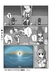 ! 2girls >_< braid comic greyscale headset heart isonami_(kantai_collection) kantai_collection ma_rukan monochrome multiple_girls neckerchief night_battle_idiot partially_colored radio scarf school_uniform sendai_(kantai_collection) serafuku sitting sunrise tears translation_request twin_braids
