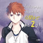 1boy collarbone commentary_request countdown emiya_shirou fate/stay_night fate_(series) highres looking_at_viewer male_focus raglan_sleeves red_hair solo taa_(acid) upper_body
