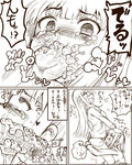 blush comic cross-section cum cum_in_mouth cum_in_throat deepthroat fellatio fucked_silly futa_with_female futanari hand_on_head head_grab kitsune-tsuki_(getter) kurahashi_riko long_hair love_lab maki_natsuo monochrome oral penis rolling_eyes translation_request x-ray