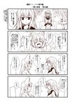 2girls 4koma animal_ear_fluff animal_ears arms_up bangs blush bottle breasts comic commentary_request crossover eyebrows eyebrows_visible_through_hair fang fox_ears glass greyscale hibiki_(kantai_collection) japanese_clothes kantai_collection kohaku_(yua) long_hair long_sleeves looking_at_viewer monochrome multiple_girls open_mouth original school_uniform serafuku sidelocks sitting skirt slit_pupils smile sparkle thick_eyebrows translated yua_(checkmate)