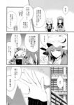 3girls animal_ears cat_ears greyscale highres hong_meiling izayoi_sakuya long_hair minakata_sunao monochrome multiple_girls patchouli_knowledge short_hair touhou translation_request