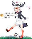 +++ 1girl :d ^_^ animal atlantic_puffin_(kemono_friends) bird black_hair black_jacket blush character_name closed_eyes commentary_request cropped_jacket facing_viewer feathered_wings frilled_skirt frills full_body gloves grass head_wings highres jacket kemono_friends kneehighs long_sleeves makuran multicolored_hair namesake open_clothes open_jacket open_mouth orange_footwear orange_hair orange_legwear outstretched_arms outstretched_hand puffin red_hair round_teeth shirt shoes simple_background skirt smile solo spread_fingers standing standing_on_one_leg sweater_vest teeth upper_teeth white_background white_gloves white_hair white_shirt white_skirt white_wings wings |d