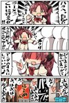 1girl 4koma :d bangs beige_shirt black_bow blush bow breasts closed_eyes comic commentary_request eyebrows_visible_through_hair fang hair_bow heart implied_sex juliet_sleeves kanikama lantern long_hair long_sleeves mahou_shoujo_madoka_magica open_mouth paper_lantern parted_bangs ponytail puffy_sleeves red_bow red_hair sakura_kyouko school_uniform shirt small_breasts smile sweat translated trash_can v-shaped_eyebrows very_long_hair   _  