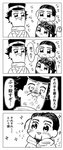 1girl 2boys 4koma ? anger_vein asirpa bandana bkub_(style) blush cloak comic facial_hair facial_scar golden_kamuy greyscale hat military_hat monochrome multiple_boys ogata_hyakunosuke parody petting poptepipic scar scarf short_hair siratan sparkle stubble sugimoto_saichi translated