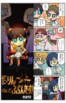 2girls 4boys 4koma artist_name basket black_hair blonde_hair blue_eyes blue_hair candy child comic copyright_name darling_in_the_franxx eating food futoshi_(darling_in_the_franxx) gorou_(darling_in_the_franxx) green_eyes highres hiro_(darling_in_the_franxx) ichigo_(darling_in_the_franxx) logo_parody lollipop marionette mato_(mozu_hayanie) mitsuru_(darling_in_the_franxx) multiple_boys multiple_girls puppet sitting the_godfather throne translated uniform younger