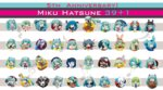 39 6+girls aimaina character_name chibi chibi_miku chocolate_train_(vocaloid) colorful_pop_beat_(vocaloid) deep_sea_girl doremifa_rondo_(vocaloid) gaikotsu_gakudan_to_riria_(vocaloid) hachune_miku hato_(vocaloid) hatsune_miku hello_planet_(vocaloid) highres kagerou_days_(vocaloid) karakuri_pierrot_(vocaloid) kocchi_muite_baby_(vocaloid) laika_(vocaloid) lonely_heart_(vocaloid) long_hair lots_of_laugh_(vocaloid) marionette_(vocaloid) melt_(vocaloid) miracle_paint_(vocaloid) multiple_girls mushroom_mother_(vocaloid) musunde_hiraite_rasetsu_to_mukuro_(vocaloid) nisoku_hokou_(vocaloid) non-web_source panda_no_kodomo_(vocaloid) poppippoo_(vocaloid) project_diva_(series) project_diva_2nd puzzle_(vocaloid) raujika_(vocaloid) saihate_(vocaloid) sakura_no_ame_(vocaloid) sakura_zensen_ijou_nashi_(vocaloid) shinkai_shoujo_(vocaloid) shotgun_lovers_(vocaloid) smiley_x_smiley_(vocaloid) songover spica_(vocaloid) starduster_(vocaloid) sugar_chocolate_waffle_(vocaloid) sweet_devil_(vocaloid) sweetiex2_(vocaloid) torinoko_city_(vocaloid) tottsuan tsubaki_no_hana_(vocaloid) twintails ura-omote_lovers_(vocaloid) vocaloid voice_(vocaloid) yoku_aru_rinne_to_neko_no_hanashi_(vocaloid) yubikiri_(vocaloid)
