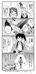 4girls 4koma :d :o akagi_(kantai_collection) anbutter_siruko bangs blush bow_(weapon) check_translation closed_mouth clothes_writing comic commentary_request eyebrows_visible_through_hair flight_deck greyscale hair_between_eyes hair_ribbon hakama_skirt happi headband japanese_clothes kaga_(kantai_collection) kantai_collection long_hair long_sleeves medium_hair monochrome multiple_girls muneate open_mouth partially_translated ribbon shadow short_sleeves shoukaku_(kantai_collection) side_ponytail smile sparkle speech_bubble spotlight sweat thighhighs translation_request twintails weapon wide_sleeves zuikaku_(kantai_collection)