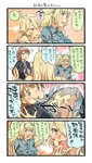 3girls 4koma ? black_shirt blonde_hair blue_eyes blue_shirt blush breast_expansion breast_pocket breasts brown_hair collared_shirt comic commentary crying crying_with_eyes_open gambier_bay_(kantai_collection) hair_between_eyes hairband highres inconvenient_breasts intrepid_(kantai_collection) iowa_(kantai_collection) kantai_collection large_breasts long_hair multicolored multicolored_clothes multiple_girls neckerchief nonco open_mouth pocket ponytail shirt short_hair star star-shaped_pupils symbol-shaped_pupils tears torn_clothes translated twintails white_neckwear white_shirt