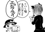 2girls 6_9 animal_ears bow braid cat_ears cat_tail drawing eyebrows eyebrows_visible_through_hair food greyscale hat hat_bow heart heart_of_string holding holding_sign interrupted kaenbyou_rin kaenbyou_rin_(cat) komeiji_koishi long_sleeves monochrome multiple_girls multiple_tails nicetack open_mouth prawn showing shrimp shrimp_tempura sketchbook strabismus tail tempura third_eye touhou translated two_tails