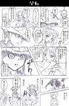 check_translation comic hunter_x_hunter killua_zoldyck komugi machi_(hunter_x_hunter) meryem monochrome multiple_boys multiple_girls nobunaga_hazama pakunoda shalnark translation_request watarui