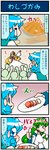 4koma >_o arm_up artist_self-insert blonde_hair blue_eyes blue_hair blush bow breasts closed_eyes comic commentary detached_sleeves dress empty food frog_hair_ornament gradient gradient_background green_eyes green_hair hair_ornament hair_tubes hat heart highres holding holding_plate juliet_sleeves kochiya_sanae lily_white long_hair long_sleeves meat mizuki_hitoshi nontraditional_miko one_eye_closed open_mouth plate puffy_sleeves short_hair smile snake_hair_ornament spoken_heart sweatdrop tatara_kogasa tearing_up thumbs_up tongue tongue_out touhou translated vest white_dress wide_sleeves
