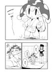 2girls alternate_costume breasts cleavage clownpiece collar comic dougi fairy_wings greyscale hat hecatia_lapislazuli jester_cap karate_gi large_breasts miniskirt monochrome multiple_girls off-shoulder_shirt polka_dot polos_crown punching sandals sayakata_katsumi shirt skirt standing sweat t-shirt touhou translation_request wings
