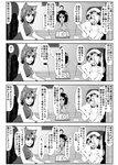 3girls 4koma adapted_costume ahoge animal_ears bare_shoulders blush bracelet bunny_ears carrot_necklace cat_ears chair chen clock closed_eyes comic detached_sleeves enami_hakase flandre_scarlet greyscale hair_over_one_eye hat highres inaba_tewi jewelry microphone monochrome multiple_girls open_mouth short_hair side_ponytail single_earring table touhou translation_request