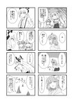 3girls 4koma bell bow checkered checkered_kimono comic dress_shirt flower fujiwara_no_mokou greenkohgen greyscale hair_bell hair_bow hair_flower hair_ornament hieda_no_akyuu highres japanese_clothes kimono long_hair long_sleeves monochrome motoori_kosuzu multiple_girls shirt short_hair short_sleeves short_twintails suspenders touhou translated twintails two_side_up very_long_hair wide_sleeves