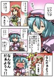 /\/\/\ 2girls blue_eyes blue_hair clenched_hands comic cup elbow_gloves embarrassed fangs gloves highres hong_meiling multiple_girls o_o pun red_eyes red_hair remilia_scarlet tantrum tareme teacup tears touhou translated tsuki_wani tsurime