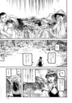 3girls absurdres ameyama_denshin ascot bow comic covering_mouth detached_sleeves doujinshi fainting foaming_at_the_mouth greyscale hair_bow hair_tubes hakurei_reimu highres monochrome multiple_girls non-web_source page_number rumia scan severed_head touhou translated