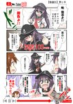 /\/\/\ 3girls akatsuki_(kantai_collection) bangs black_serafuku blouse brown_hair censored cigarette_candy come_at_me_bro comic commentary_request delinquent dual_persona eyebrows_visible_through_hair eyeshadow fang flat_cap fukuzawa_yukichi ganbaru_pose hair_between_eyes hair_ornament hairclip hat highres holding holding_sword holding_weapon ikazuchi_(kantai_collection) kantai_collection long_hair makeup messy_hair money mosaic_censoring motion_lines multicolored_hair multiple_girls neckerchief no_pupils nyonyonba_tarou one_eye_closed outstretched_hand panties play_button purple_hair red_hair red_neckwear school_uniform serafuku sharp_teeth short_hair sidelocks streaked_hair surprised sweatdrop sword tearing_up teeth topless translated trembling underwear weapon white_blouse wooden_sword youtube