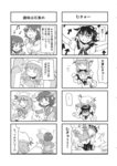 ... 3girls 4koma beamed_eighth_notes comic crescent crescent_moon_pin crystal directional_arrow dress drill_hair eighth_note greyscale hat head_fins highres horns japanese_clothes kijin_seija kimono long_hair long_sleeves mermaid mob_cap monochrome monster_girl mukyuu multicolored_hair multiple_girls musical_note nightgown obi patchouli_knowledge sash short_hair short_sleeves streaked_hair tako_(plastic_protein) touhou translated twintails wakasagihime