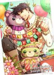 black_hair boots caesar_anthonio_zeppeli character_doll character_name dated flower gift green_eyes happy_birthday heart_balloon jojo_no_kimyou_na_bouken joseph_joestar_(young) kuren necktie photo_(object) ribbon smile stuffed_animal stuffed_toy sweater_vest teddy_bear