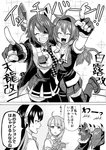 +++ 4girls :3 ^_^ ^o^ ahoge black_serafuku cardigan checkered checkered_neckwear closed_eyes comic commentary_request crying eyepatch fang fingerless_gloves gloves greyscale hair_between_eyes hairband headgear highres kantai_collection long_hair mole mole_under_mouth monochrome multiple_girls munmu-san naganami_(kantai_collection) necktie open_mouth pleated_skirt remodel_(kantai_collection) school_uniform serafuku shiratsuyu_(kantai_collection) shirt short_hair skirt smile speech_bubble tenryuu_(kantai_collection) thighhighs translated yuugumo_(kantai_collection)