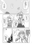 3girls comic detached_sleeves frog_hair_ornament greyscale hair_ornament hair_tubes hat kochiya_sanae long_hair long_sleeves monochrome moriya_suwako moth_(artist) multiple_girls rope scan shimenawa shirt short_hair sleeveless sleeveless_shirt snake_hair_ornament touhou translated vest yasaka_kanako