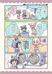 animal_ears bow bowtie clothes_hanger comic commentary_request common_raccoon_(kemono_friends) fennec_(kemono_friends) fox_ears fox_tail fur_collar highres kemono_friends kurororo_rororo laundry laundry_basket mask multicolored_hair multiple_girls northern_white-faced_owl_(kemono_friends) raccoon_ears raccoon_tail sale short_hair striped_tail tail translation_request washing_machine