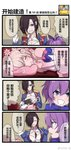 3girls 4koma aqua_eyes ark_royal_(azur_lane) azur_lane between_breasts black_hair blush breasts cellphone chinese_text cleavage cleavage_cutout closed_eyes comic commentary couch gloves green_eyes hair_over_one_eye highres javelin_(azur_lane) juno_(azur_lane) multiple_girls phone pink_hair purple_hair simplified_chinese_text sleeping smartphone sparkle taking_picture translated white_gloves xiujia_yihuizi